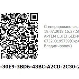 c_270х270_270х270_16777215_00_images_01.jpg
